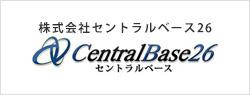 株式会社セントラルベース26